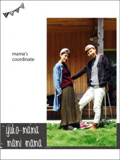 yuko mama & mami mama code♡