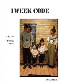 junancomama★1week code-2day-