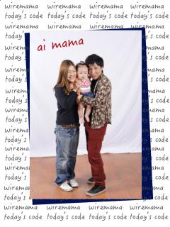 aimama code