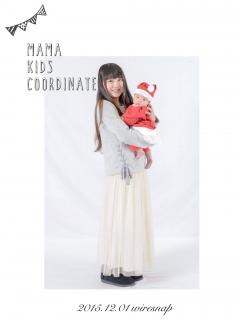 mikumama code